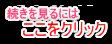 キス・接吻,ベスト・総集編,巨乳,淫乱・ハード系,独占配信,痴女,